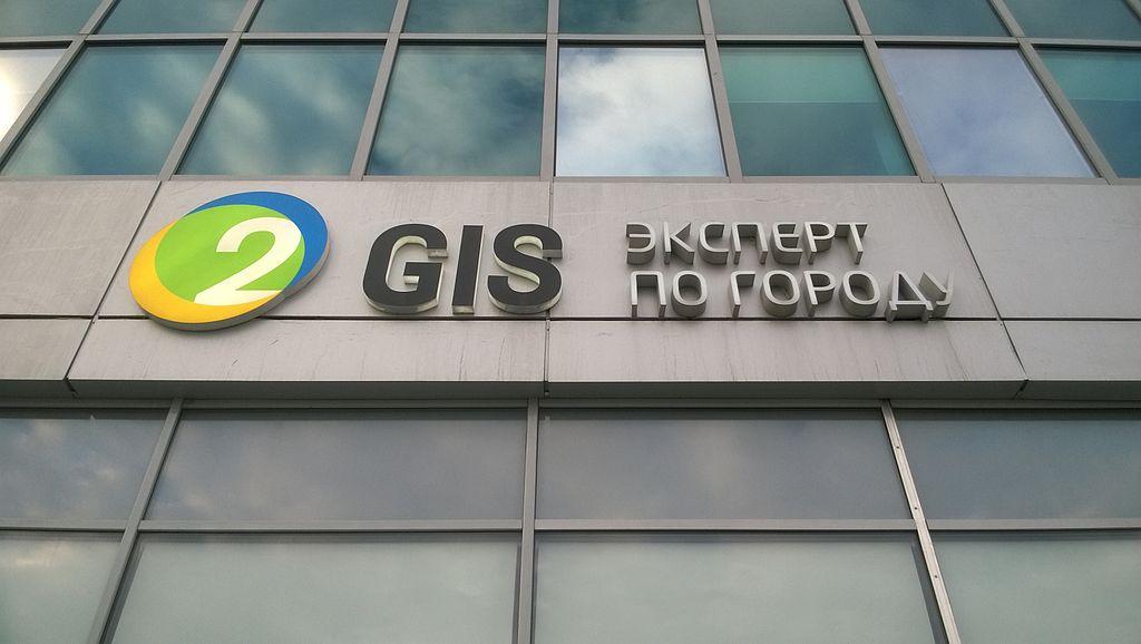 история 2gis в электронной коммерции начиналась с чердака