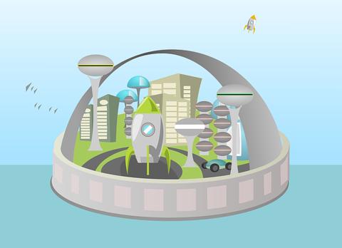 город будущего pokupo